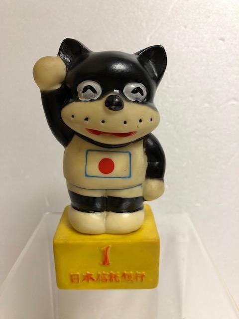 日本信託銀行☆のらくろ☆上等兵 オリンピック ソフビ人形 貯金箱 12.0cm 企業物 非売品 現状 【AT546】