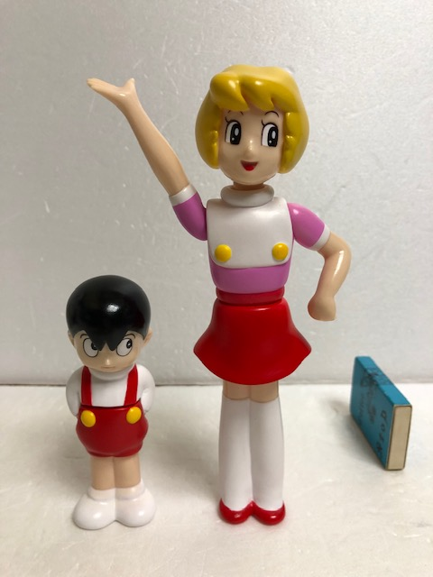2体セット☆ 魔法使いサリー・カブ☆ソフビ人形 18.3cm 版権有 現状 詳細不明 【AT702】