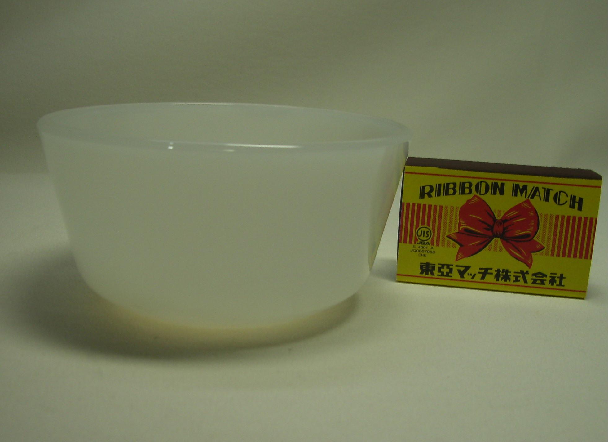 ファイヤーキング 乳白色 カスタードカップ USA 【AW2037】