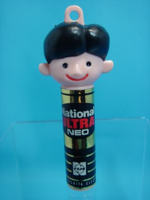 ナショナル ナショナル坊や 人形 7.9cm 当時物 企業物 非売品 現状 【TO0989】