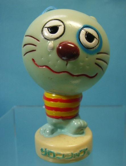 サロンシップ ドージー ソフビ人形 7.5cm 当時物 企業物 非売品 現状 【TO1620】