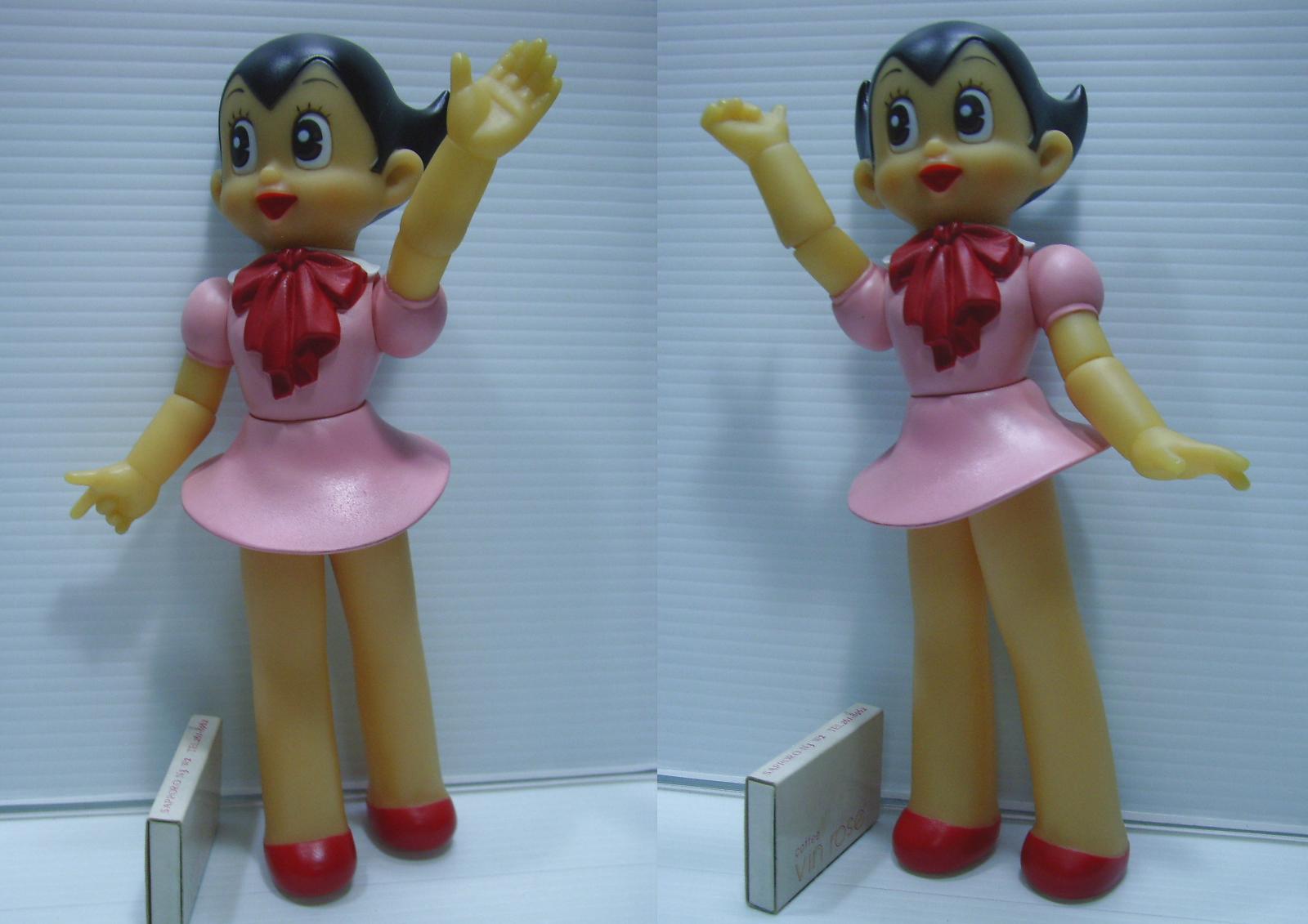 ビリケン☆鉄腕アトム☆ウラン☆ソフビ人形 22.3cm 当時物 アニメ 現状 【TO3045】
