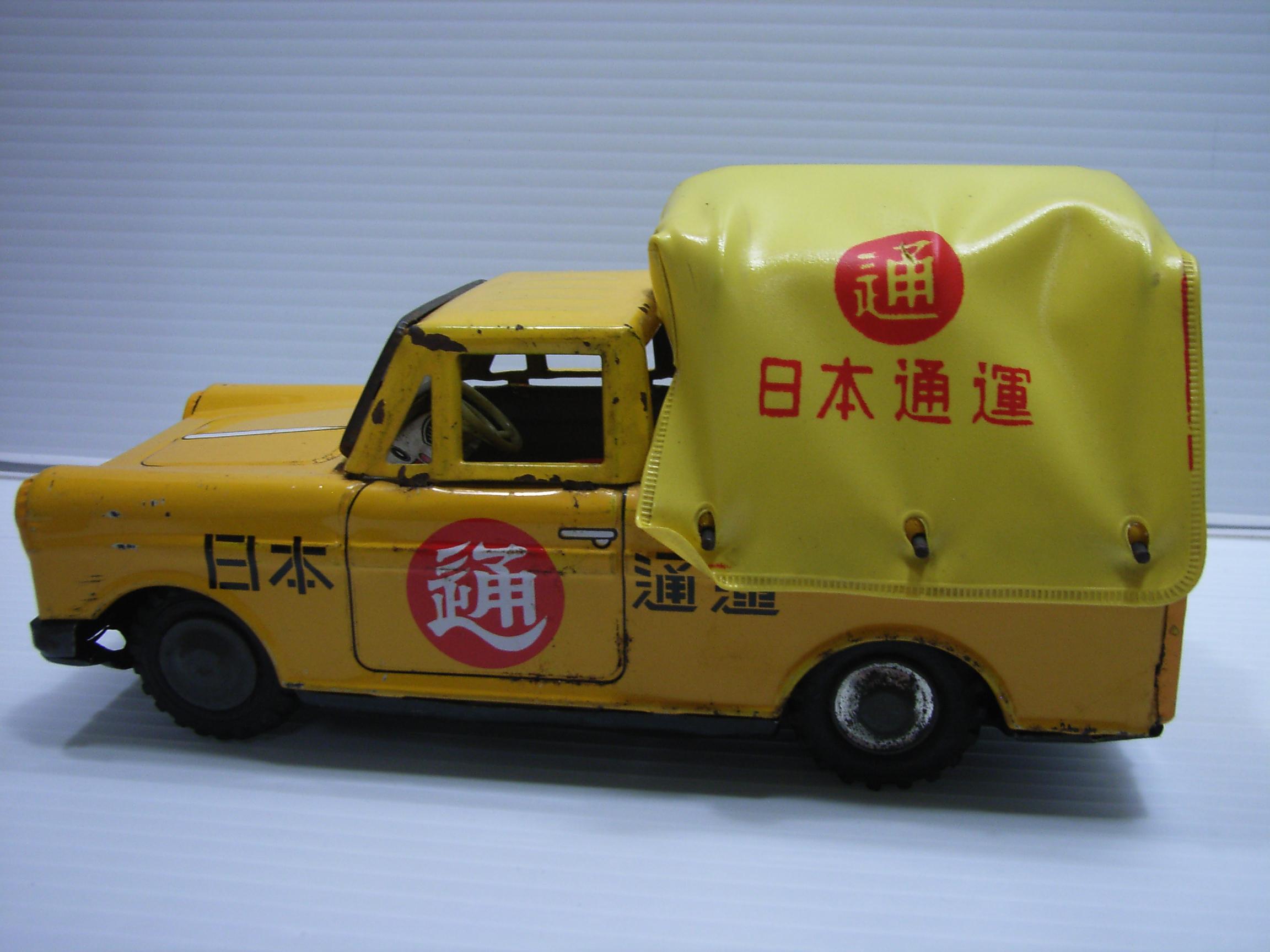 日本通運 トラック ブリキ自動車 17.5cm 当時物  幌付 JAPAN 現状 【TO3231】