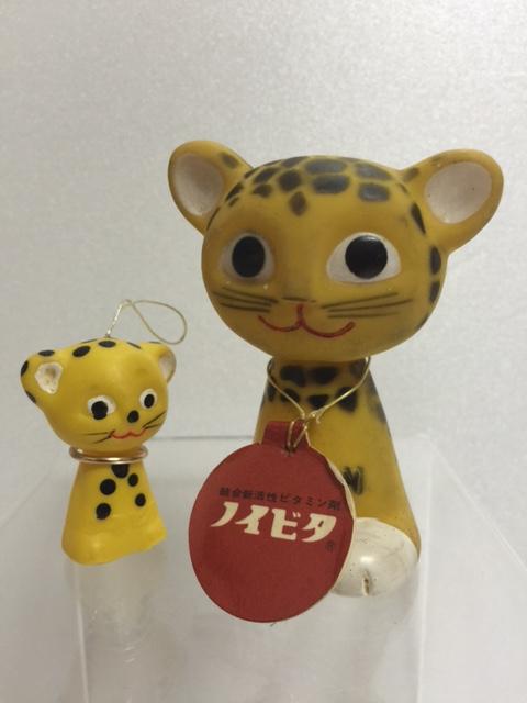 ノイビタ レオポン ソフビ人形 8.5cm 当時物 タグ付 企業物 非売品 現状 【TO3801】