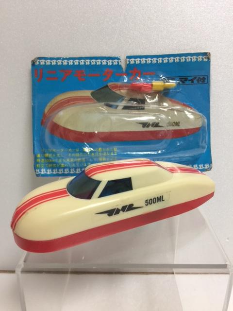 パッケージ入り☆リニアモーターカー ゼンマイ式 長さ 13.7cm 50g 当時物 JAPAN 現状 【TO4013】