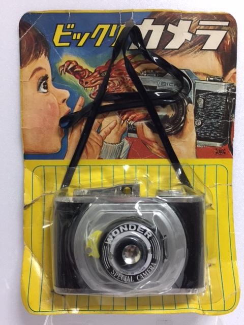 未開封☆ビックリカメラ 長さ 10.0cm 当時物 パッケージ入 JAPAN製 現状 【TO4240】