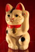 まねき猫 貯金箱 陶器製 【AJ1092】
