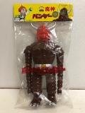 袋付・タグ付☆魔神バンダー ソフビ人形 大 23.7cm 版権有 JAPAN 現状 【AT304】