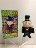 箱入☆バンダイ メフィスト2世 悪魔くん ソフビ人形 12.5cm 当時物 JAPAN 現状 【AT382】