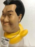 島田紳助☆三浦工業 ヒヨコ紳助 ソフビ人形 17.2cm 260g 当時物 企業物 非売品 現状 【AT495】