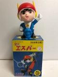 箱入☆光速エスパー☆限定500個☆ソフビ人形 箱 たて 17.7cm 松本零士版 現状◆東芝 【AT818】