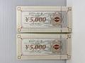 10,000円☆H-D☆ハーレーダビッドソン☆クーポン券☆ 5,000円×2枚☆企業物 【RA2】