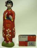 和服の女性の置物 陶器製人形 昭和30年代 現状 【TO2227】