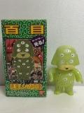 箱入☆バンダイ 百目 悪魔くん ソフビ人形 10.0cm 当時物 JAPAN 現状 【AT381】