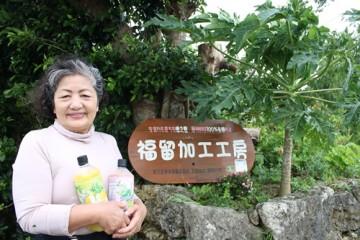 福留果樹園看板-福留ケイ子