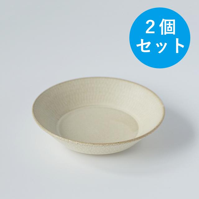 陶房青 Ao 波佐見焼 吉村陶苑 プレゼント お茶碗 小丼 どんぶり 茶碗 飯碗 くらわんか碗