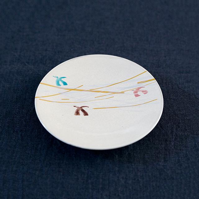 波佐見焼 陶房青 吉村陶苑 コラボ 書家 知麻 絵師 村上三和子 作品 器 和食器 作家