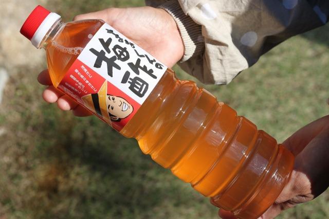 まぁくんの梅酢1Kg