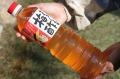 まぁくんの梅酢1ℓ
