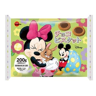ブルボン チョコビスケット200g(ディズニーイースター) 1袋