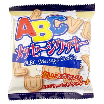ABCメッセージクッキー 20入