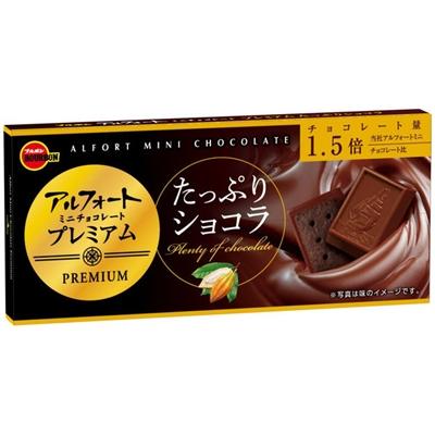 アルフォートミニチョコレートプレミアムたっぷりショコラ 10入