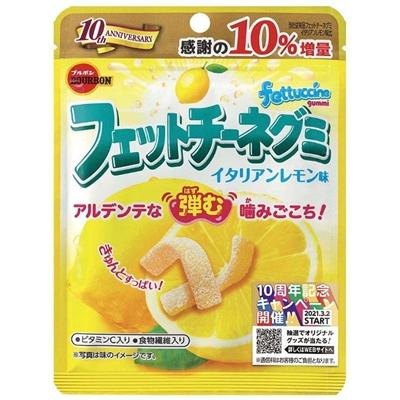 フェットチーネグミ イタリアンレモン味 10入