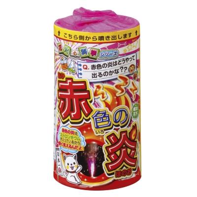 粉紅泉 【送料サービス対象外商品】