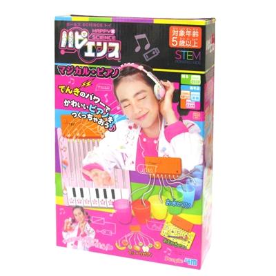 ハピエンス マジカル・ピアノ