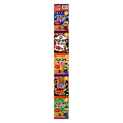 ハロウィンベビースターラーメン チキン味5連(23g×5袋)×15入