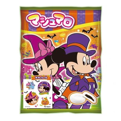 ハロウィンマシュマロ ディズニーキャラクター(約10個入) 1袋