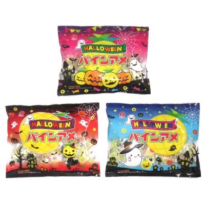 ハロウィン パインアメ240g(目安個数48粒) 1袋