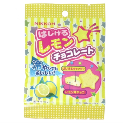 はじけるレモンチョコレート 15入