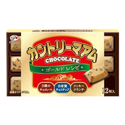 12粒カントリーマアムチョコレート(ゴールドレシピ) 10入