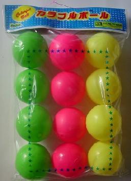 カラーボール 12入