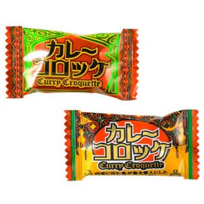 カレーコロッケ300g(約136個) 1袋