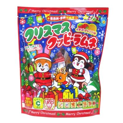 クリスマスクッピーラムネ60g(4g×15袋)