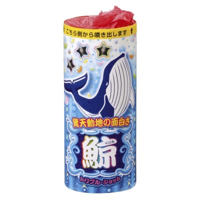 鯨(三次噴出) 【送料サービス対象外商品】