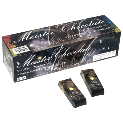 マイスターチョコレート 45入