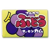 丸川製菓 ぶどうガム 60入