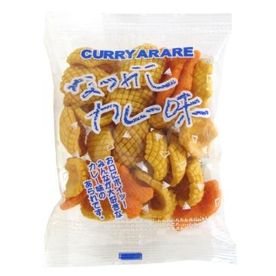 なつかしカレー味せんべ 20入 【送料サービス対象外商品】
