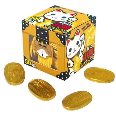 猫に小判チョコレート 50枚入