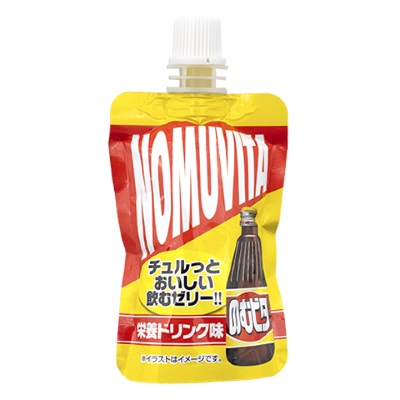 のむビタ 栄養ドリンク味 30入 【送料サービス対象外】