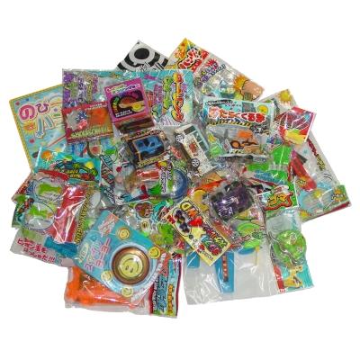 お子様ランチおもちゃ(男の子向け)200個セット