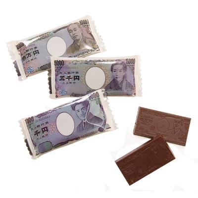 お札チョコ 100入