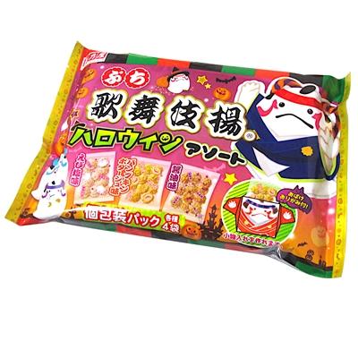 ぷち歌舞伎揚ハロウィンアソート 1袋
