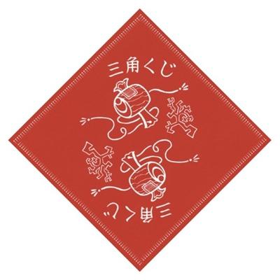 三角くじ(未完成品) 100枚