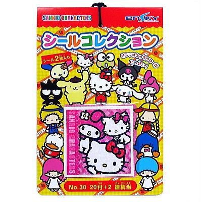 サンリオキャラクターズシールコレクション 20付