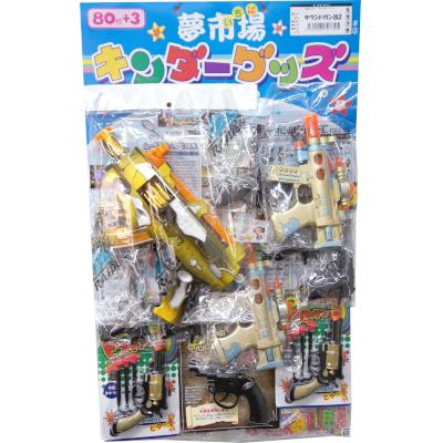 ed089b84a644e 駄菓子や景品など、懐かしいおもちゃを卸価格で通販-あおい玩具-