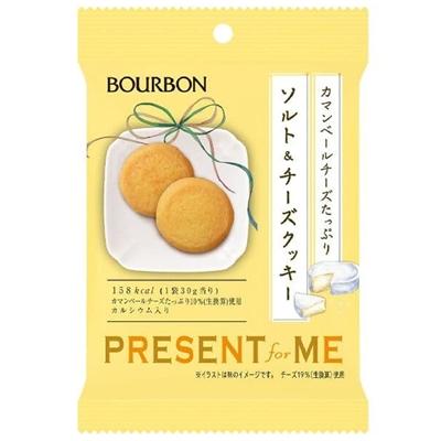 ブルボン ソルト&チーズクッキー 8入